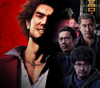 Yakuza: Like A Dragon - Test