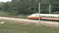 Railfan - Trailer