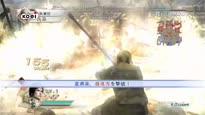 Dynastie Warriors 6 - TGS-Trailer