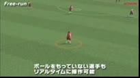 Pro Evolution Soccer 2008 - Trailer