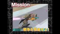 Mobile Suit Gundam 00 - Trailer #1