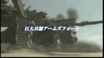 Armored Core: for Answer - Trailer #3