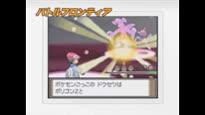 Pokémon Platinum - Japanischer Trailer