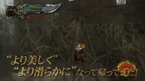 God of War Collection - Jap. Release Date Trailer