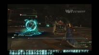 Final Fantasy XIII - Jap. Jammer Gameplay Trailer