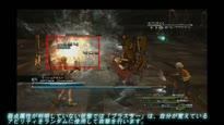 Final Fantasy XIII - Jap. Blaster Gameplay Trailer