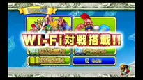 Dragon Quest: Monster Battle Road Victory - Japanese Debut Trailer