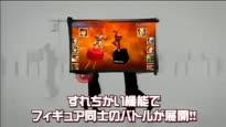 Super Street Fighter IV 3D - Jap. Nintendo World 11 Trailer