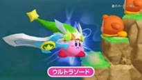 Kirby's Adventure Wii - Jap. Overview Trailer
