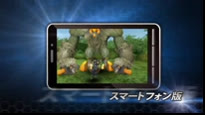 Phantasy Star Online 2 - Jap. Trailer