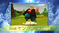 Dragon Quest VIII - Reveal Trailer (jap.)
