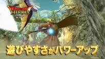 Dragon Quest Heroes 1 + 2 - Switch Announcement Trailer (jap.)