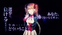Exile Election - Ichika Houshi Character Teaser Trailer