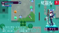 Kamiko - Gameplay Overview Trailer