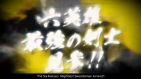 BlazBlue: Central Fiction - Evo 2017 Jubei Character Trailer