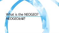 Neo Geo Mini - The Legacy Lives On Online-Präsentation