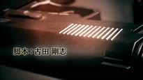 Project Judge - Opening Movie Trailer (jap.)